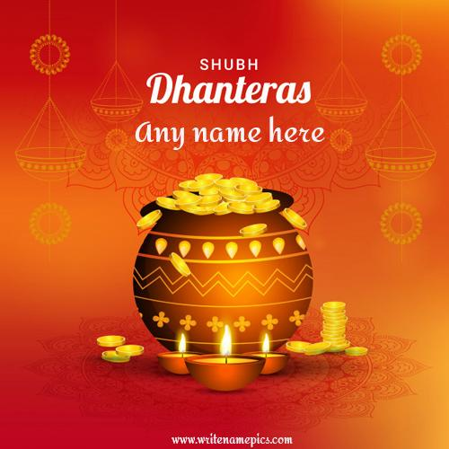 happy dhanteras wishes greetings card with name
