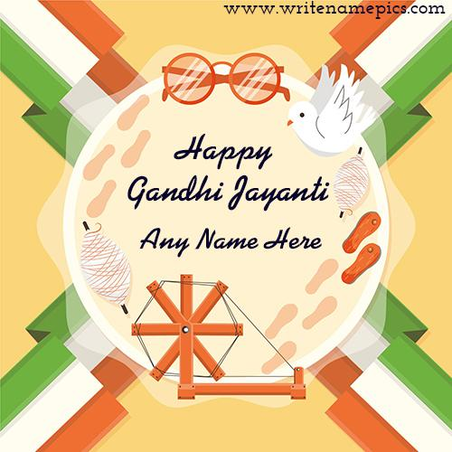 happy gandhi jayanti wish card with name editor online