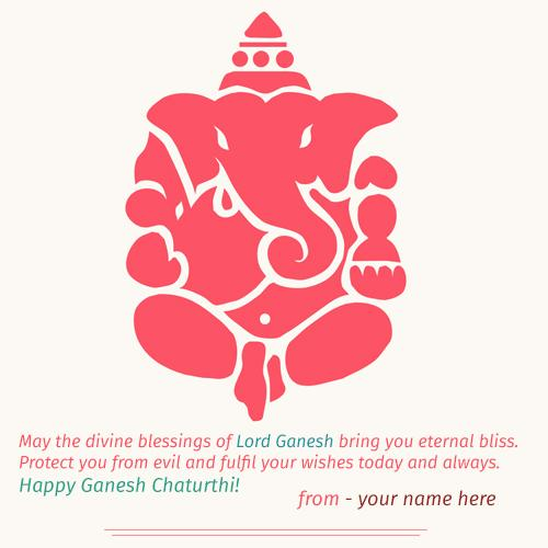 happy ganesh chaturthi 2018 wishes card with name images
