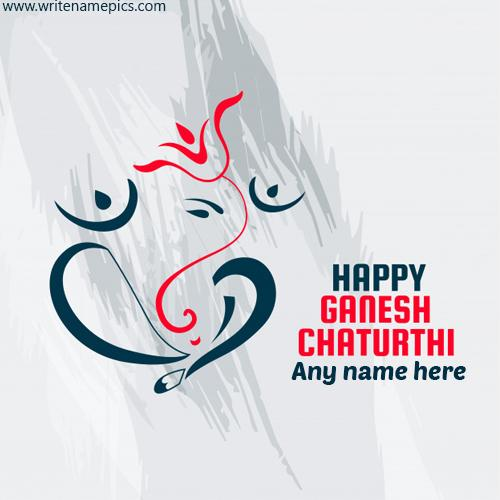 happy ganesh chaturthi greeting card with name