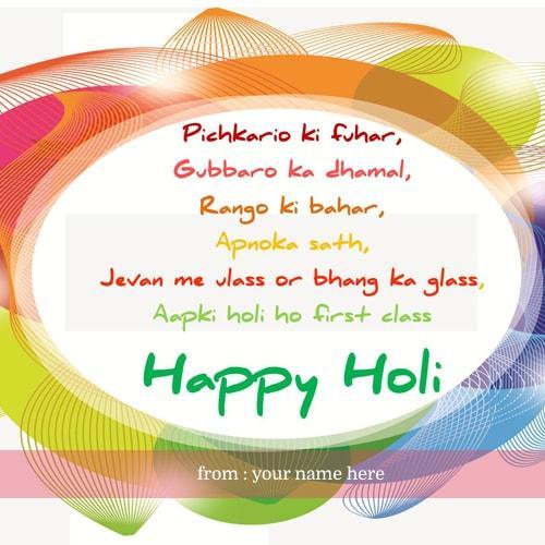 happy holi wishes quotes hindi with custom text
