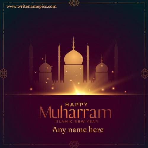 happy islamic new year muharram greeting card with name