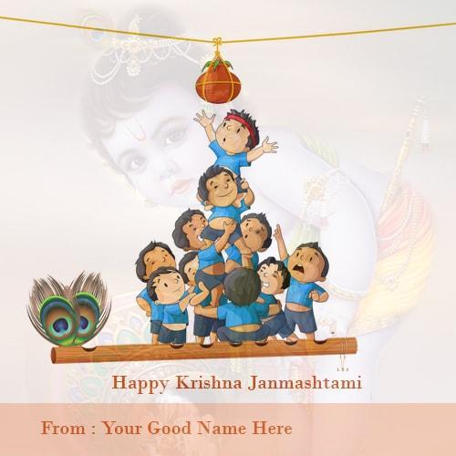 happy janmashtami greetings card with name editing