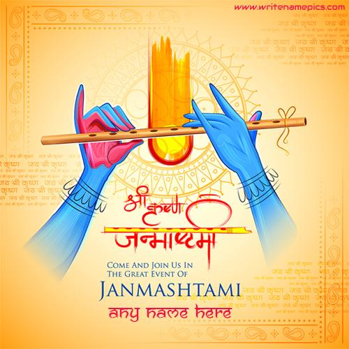 happy janmashtami wishes card with name