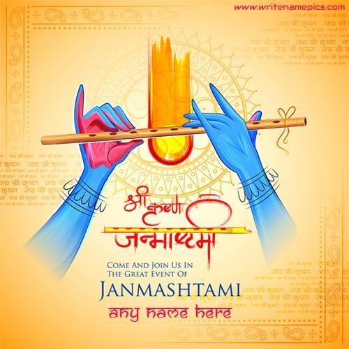 happy janmashtami wishes card with name
