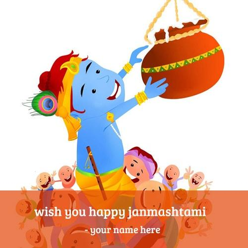 happy krishna janmashtami dahi handi picture with name