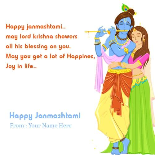 happy krishna janmashtami greetings radha krishna with quotes