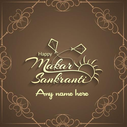 happy makar sankranti wishes images with name