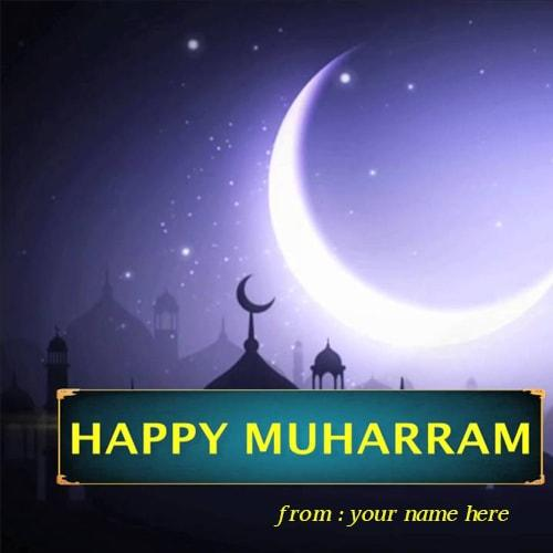 happy muharram wishes images with name editor