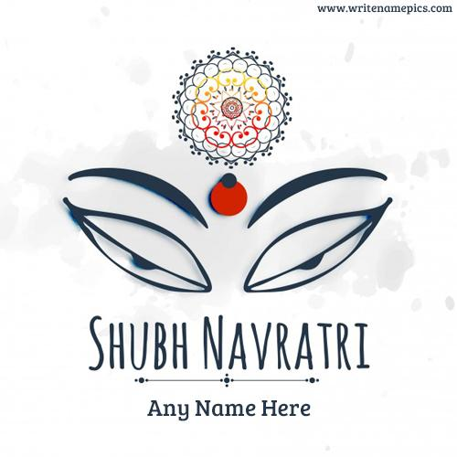 happy navratri 2019 greeting card with name