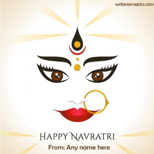 happy navratri wishes maa durga photo with name