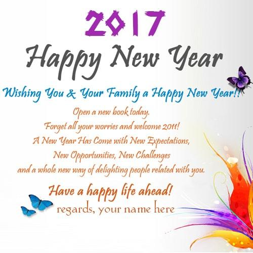 happy new year 2017 wishes greetings for friends and family