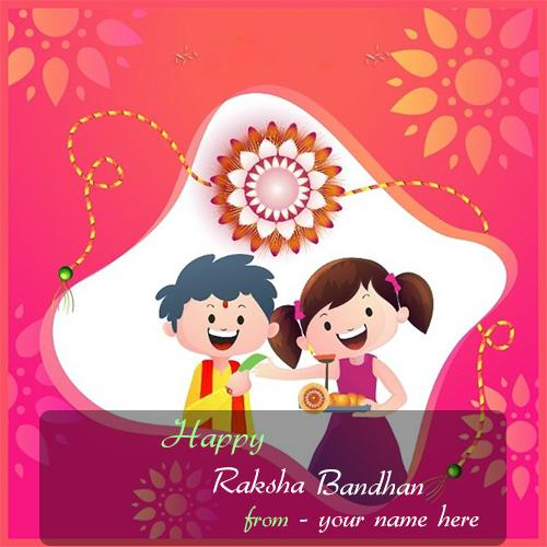 happy raksha bandhan greeting card with name