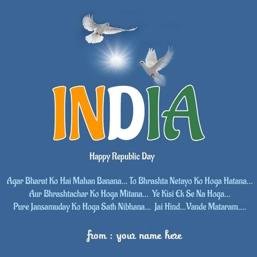 happy republic day wishes quotes name images