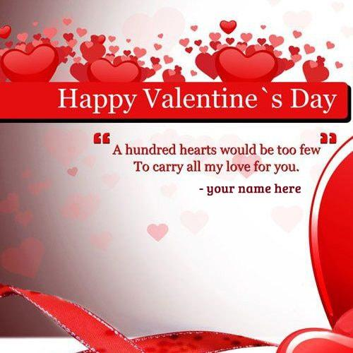 Happy Valentines Day Wife Quotes: Happy Valentine Day Wishes Quote Greeting Card Image Name Edit