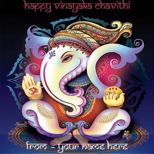 happy vinayaka chavithi greetings cards with name editor