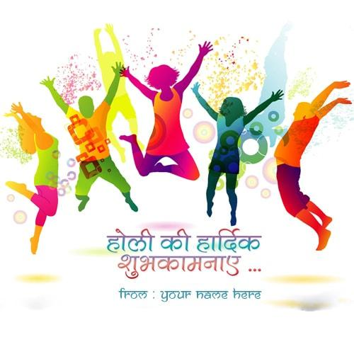 holi ki hardik shubhkamnaye images with name editor