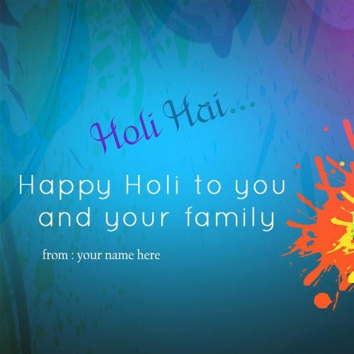 holi wishes to friends and family greeting cards