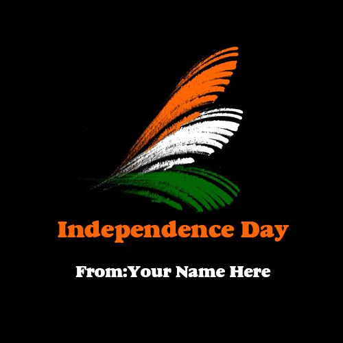 independence day wishes best greeting card with name free