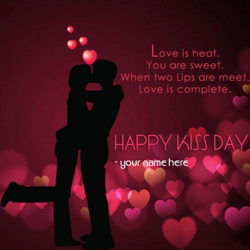 kiss day quote for girlfriend