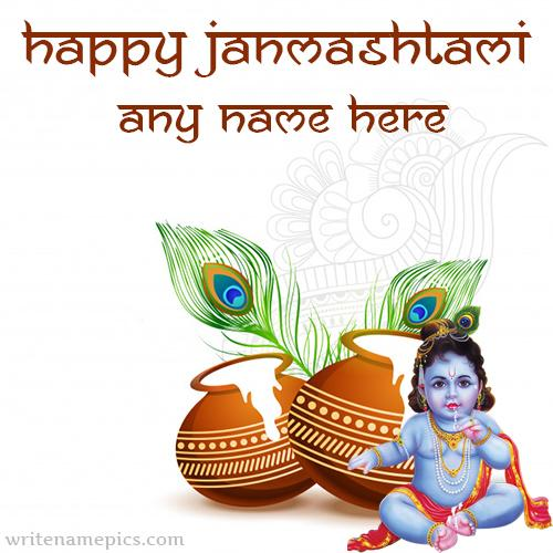 lord Krishna birthday card with name pic