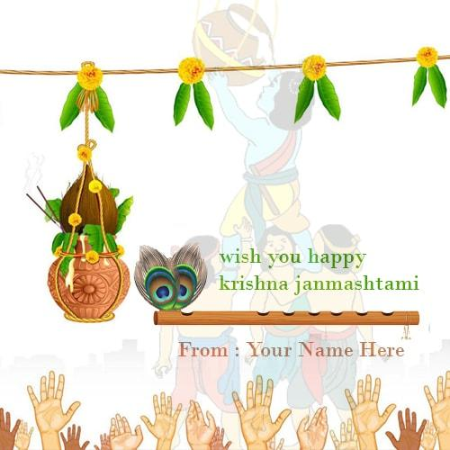 lord sri krishna flute with quotes image name editor