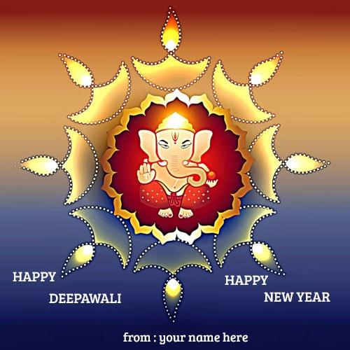 name on happy diwali happy new year greeting cards