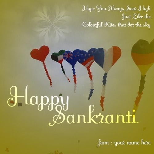 name on makar sankranti wishes quotes images