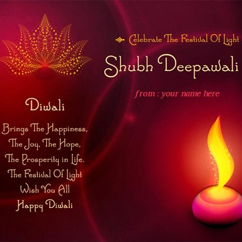 Beautiful happy diwali greetings cards with name edit name on shubh deepawali quotes wishes greeting cards m4hsunfo