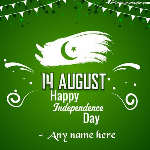 pakistan independence day greetings card with name