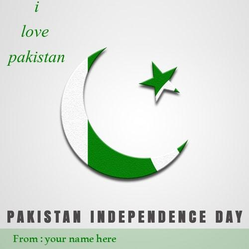 i love you pakistan independence day greetings cards pics