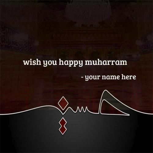 print name wish you muharram mubarak wishes greeting cards