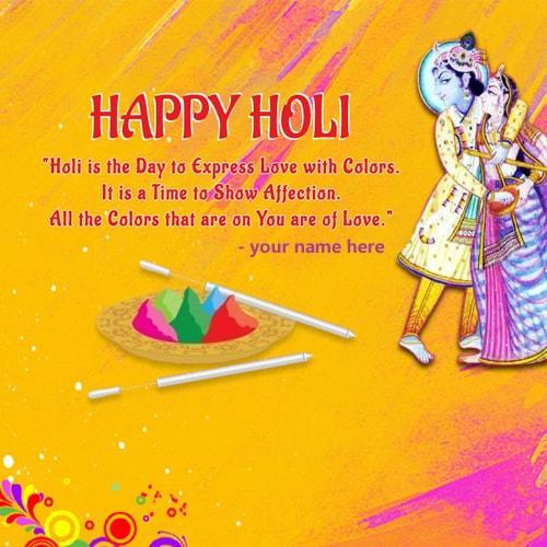 radha krishna playing holi images names