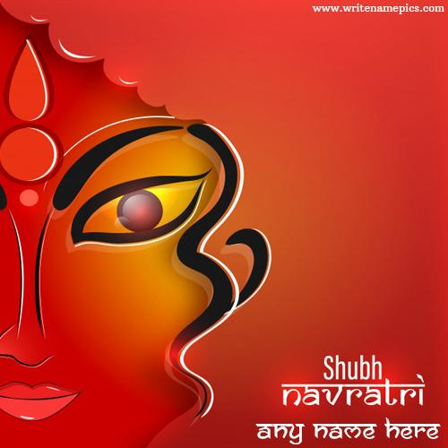 shubh navratri wishes greeting card with name edit