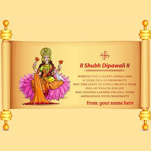 subh deepawali and happy new year wishes greeting cards