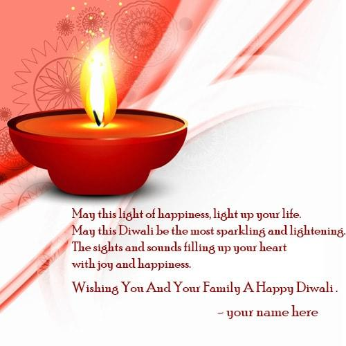 wishing you and your family happy diwali quotes cards