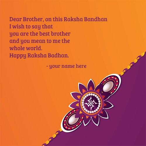 Best Quotes For Brother On Raksha Bandhan: Write Name Raksha Bandhan Wishes Cards