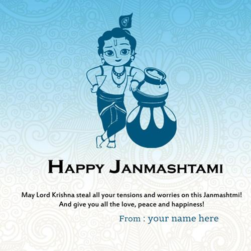 write name happy janmashtami quotes images
