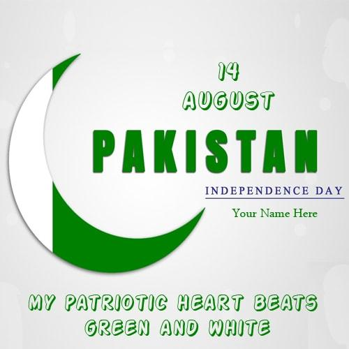 write name on 14 august pakistan independence day greetings