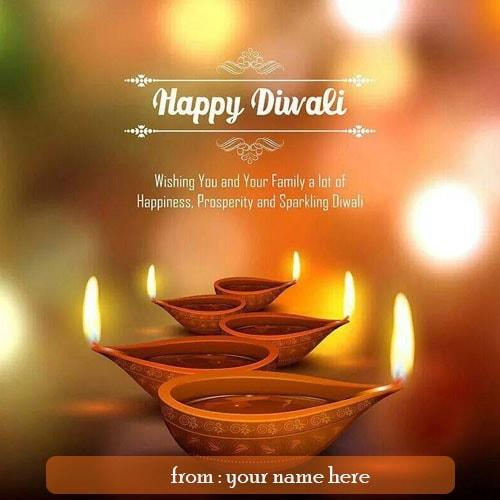 write name on happy diwali wishes quotes images