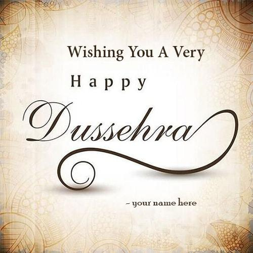 write name on happy dussehra greetings cards
