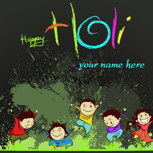write name on happy holi 2018 images with name for free