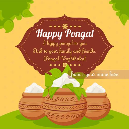 write name on happy pongal wishes images with name free download