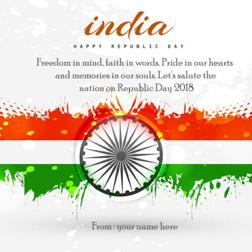 write name on india republic day 26 january greetings card with name