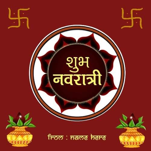 write name on shubh navratri wishes cards images