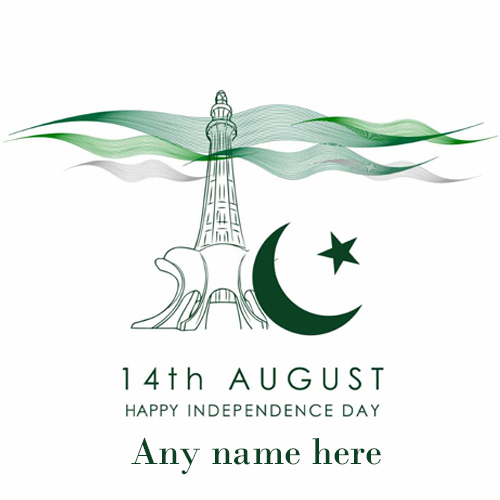 14 august pakistan independence day wishes card with name