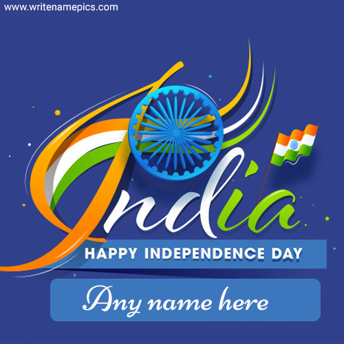 15th august independence day greetings card with name edit
