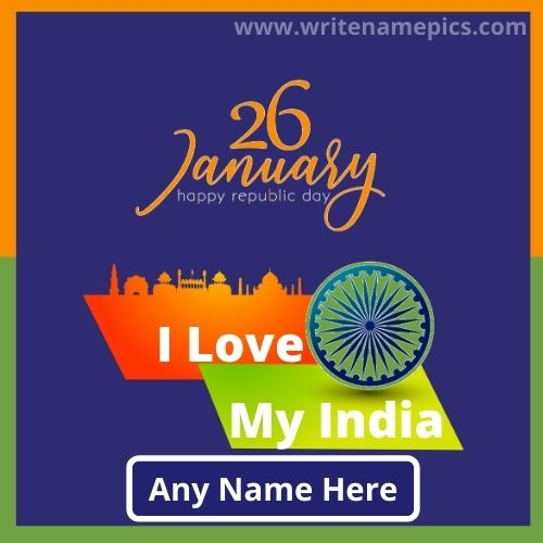 Create Happy Republic Day 2021 Card with name