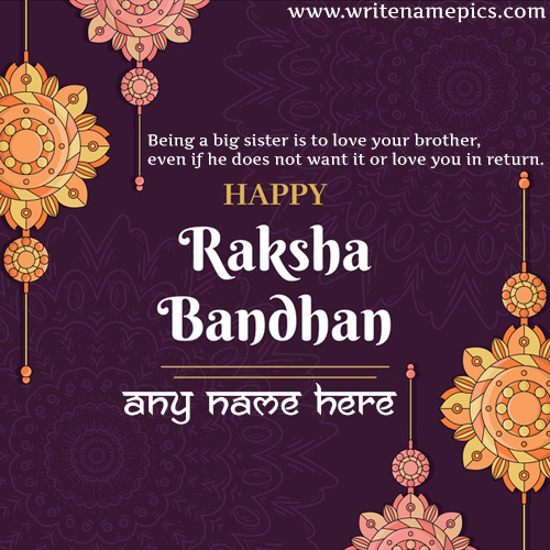 Create Rakhi Special Happy Raksha Bandhan Card with Name