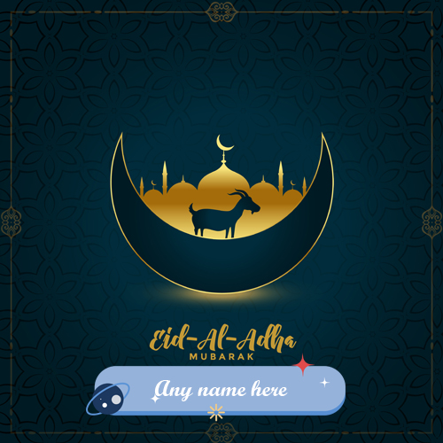 Eid Al Adha Mubarak Card with name